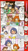 ミリシタ四コマ『RED ZONE』