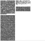 「15ドット文字・両国」の進捗
