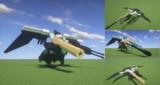 BCF XADA-09 インフェルノレイヴン