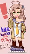 青葉型駆逐艦衣笠ちゃん!!
