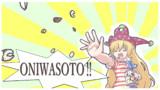 SET-Boooom‼