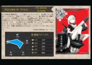 護衛せよ!船団輸送作戦のE-4ラスボスの図鑑(いまさら)