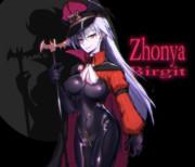 うちの吸血鬼、ゾーニャさん