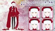 【Fate/MMD】カレン・C・オルテンシア配布します