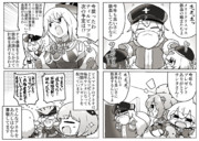 アズレン四コマ「鉄血のサンタクロース」