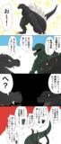 ギュラゴジ全身画お披露目!!