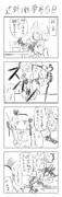 辻斬り妖夢~幻想剣客浪漫譚~参合目