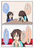 姫川友紀の相談に乗る橘ありすさん