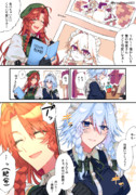 【めーさく妄想漫画】 昔の咲夜さん