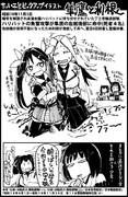 【艦これ】隼鷹魚雷を食らう【隼鷹と利根】