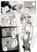 【ハクマイのバレンタイン】2/5