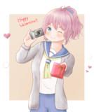 バレンタイン青葉ちゃん!!!