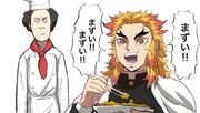 シェフ大泉の料理を食べる煉獄さん