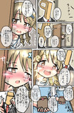 森久保乃々のバレンタイン漫画