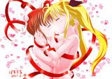 りりかるバレンタイン2021