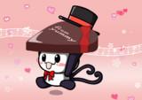 ポジティブ猫ヤミーくん  「バレンタイン 2021」