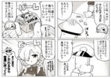 アズレン四コマ「シェフィールドのバレンタイン」