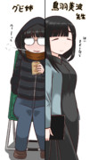 ←グビ姉・鳥羽先生→