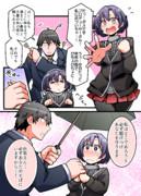 武ほた漫画