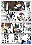 大井っちさんとバレンタイン2021