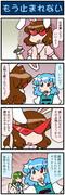 がんばれ小傘さん 3718