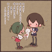 加賀さんと瑞鶴と猫