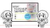 【描画】科普星链光污染的星咲地学部