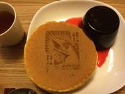 【実物】ホットケーキアート5(食品)