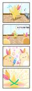 星川4コマ漫画(2月)