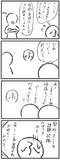 大言壮語マンマンガ