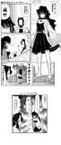 ●鬼滅漫画㉘「女体化義勇さん」