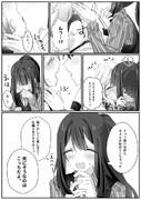 バレンタイン(4)