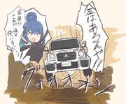 リンちゃん『貯金が一億あったらこう使うんだッ!!斉藤ッ!!』