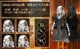 Library Of Ruina風 紲星あかり立ち絵素材