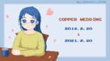 【艦これ】五月雨ケッコンカッコカリ7周年