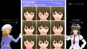 宇佐見蓮子の画像をすべて選択してください
