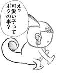 おーい!!可愛い子ーぉ!!