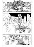 今描いてる漫画の1ページ目