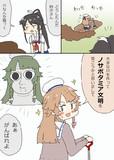 ココちゃんの文明漫画