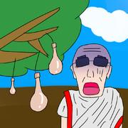 ローマから三日の距離に豊富なイチジク浣腸を産する国を発見して絶望するローマの変態糞親父