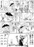 泥船の船長