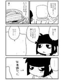 真理花日記03