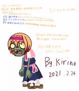 東方 PvZ2 クッキー☆ HNS姉貴(zombie)