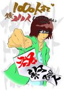 【コミュ】もうすぐ800人記念!!【じょせふぃーぬ】
