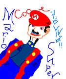 スーパーマリオ マリオ