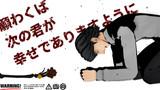 喪失/MMD