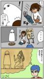 【漫画】ふるさと(4/4)