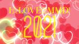 広告御礼☆【I☆LOVE☆MMD!2021】開幕です!【2021/2/14~3/14開催】