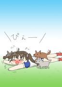 犬に襲撃されるリンちゃん