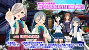 RAY-GO SEIGA FESTIVAL Vol.7